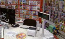 Предприниматели, продающие компьютерные игры, вообще не платили налогов