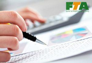 8 преимуществ бухгалтерского аутсорсинга