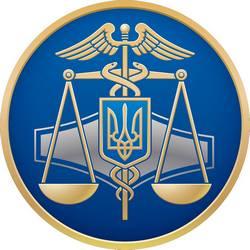 Налоговая служба Украины пришла на смену ГФС