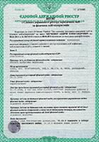 Поиск регистрационных данных юрлиц и ФЛЧП в Едином государственном реестре