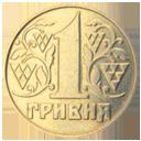 Штрафы за налоговые нарушения до 30 июня 2011 года составляют 1 гривну