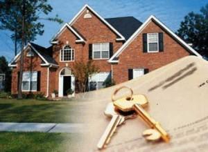 Ипотека и кредит на жилье – существенные отличия