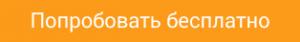 «Смарт Бухгалтерия» — онлайн-сервис для предпринимателей на едином налоге