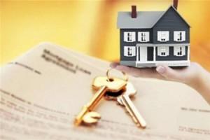 Что важно знать о кредите под залог?