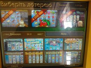 Бизнес идея: продажа лотерейных терминалов