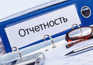 В Фискальную службу поступило 175 заявок касательного налогового компромисса по НДС и прибыли
