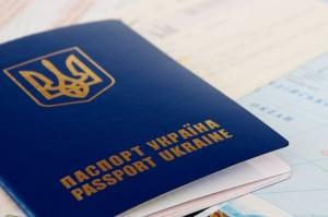Преимущества биометрического заграничного паспорта