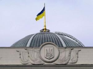 Фискальная служба Украины приветствует введение закона «Об очистке власти»