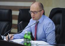 Яценюк уверен, что в Украине стоит поменять отношение к налогоплательщику