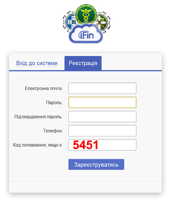 онлайн бухгалтерия в украине