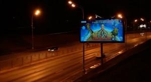 Преимущества билбордов над другими видами наружной рекламы