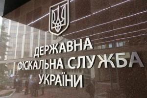 Максим Мокляк: временно исполняющий обязанности Председателя ГФСУ