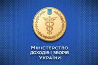Новый формат подписания налоговой отчетности в Миндоходов