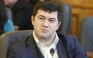 Роман Насиров назначен на пост председателя Государственной фискальной службы Украины