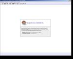 Обновление программы Єдине вікно подання електронної звітності (Единое окно сдачи электронной отчетности) 1.27.4