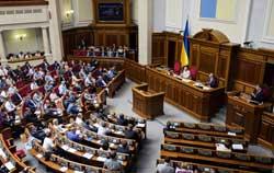 В Украине введен 1,5%-ый военный сбор
