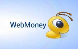 Выводим деньги из Webmoney на Приват24 с выгодой