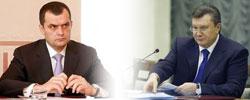 Захарченко и Янукович позаботились о предпринимателях